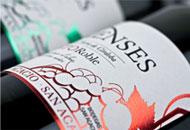 Al Margen Comunicación Etiquetado para gama de vinos marca Ulienses